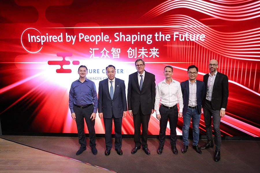Volkswagen abre su tercer 'Future Center' en Pekín
