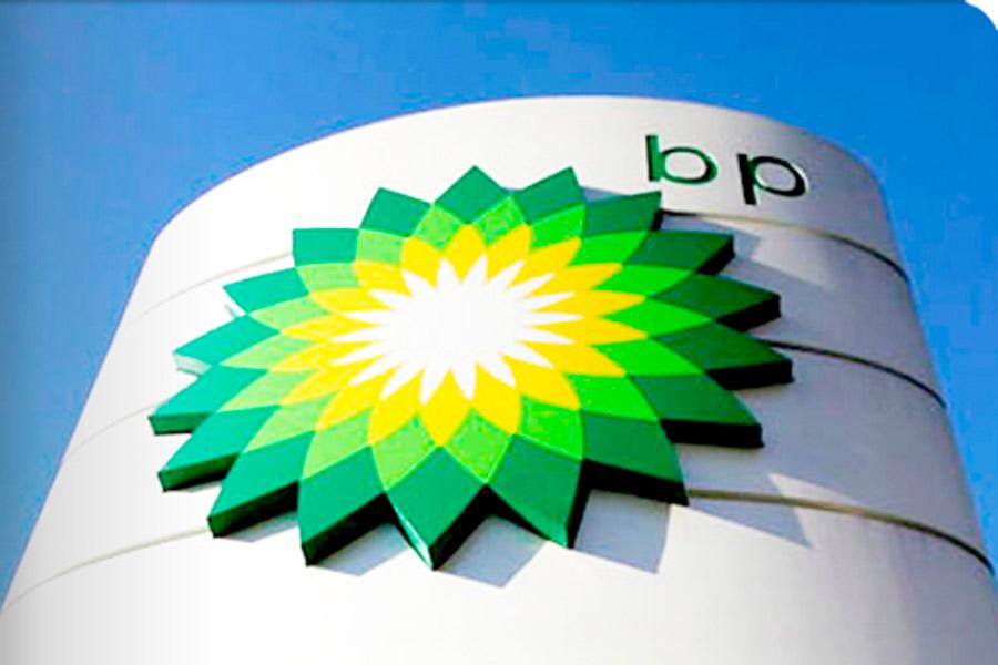BP invierte 4 millones en sistemas de recarga de coches eléctricos