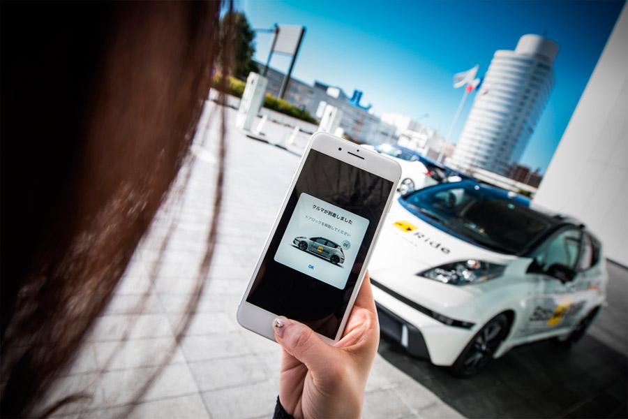 Easy Ride, el servicio de taxis autónomos de Nissan