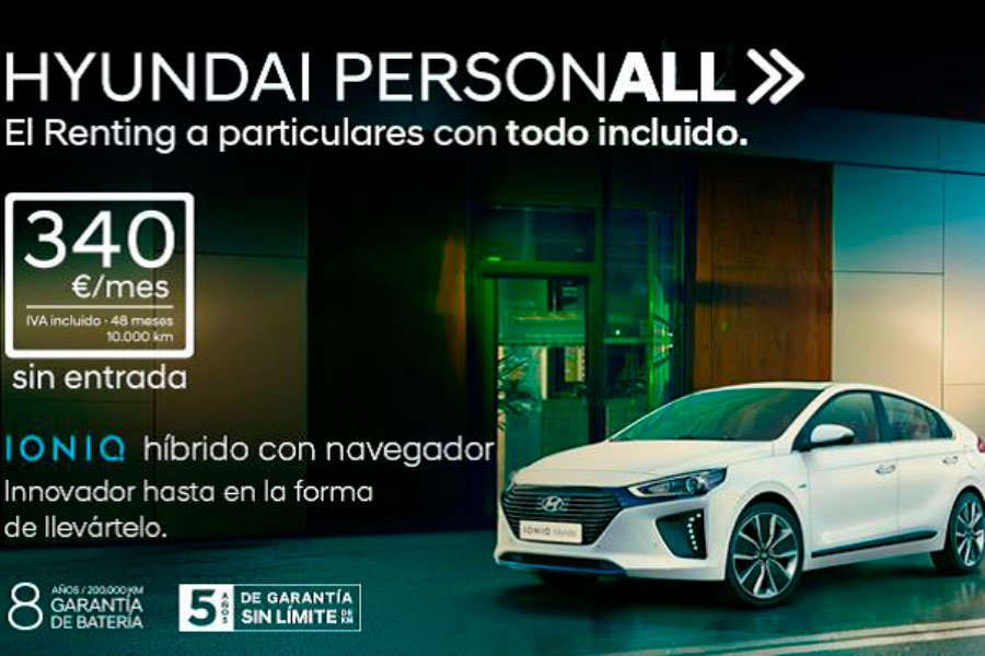 Hyundai Personall, el renting para particulares