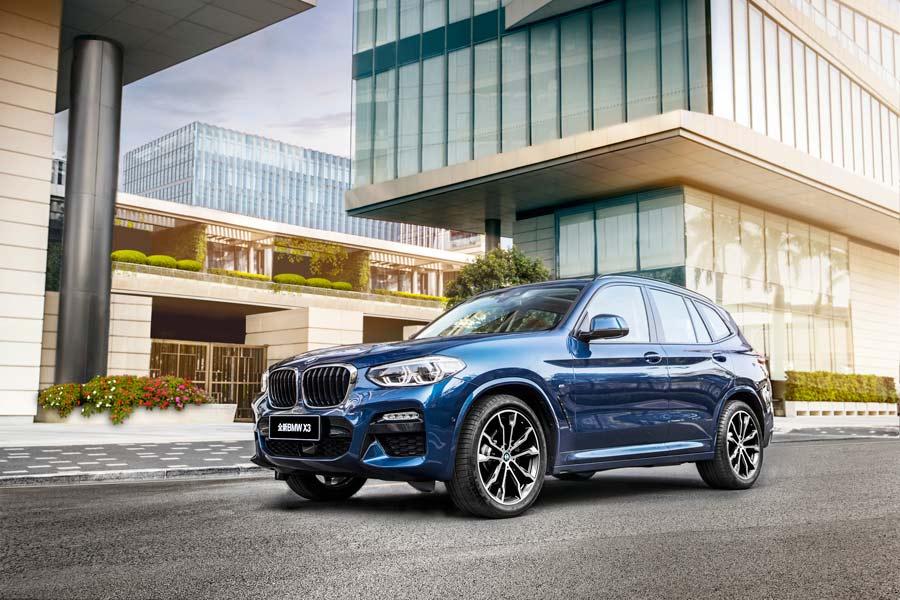 BMW expone su gama SUV y su futuro en Pekín