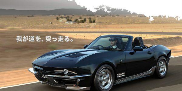 Mitsuoka Rock Star: el Corvette japonés