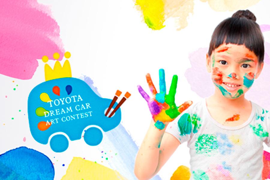 Arranca el Toyota Dream Car Art Contest 2019, la exposición de pequeños artistas