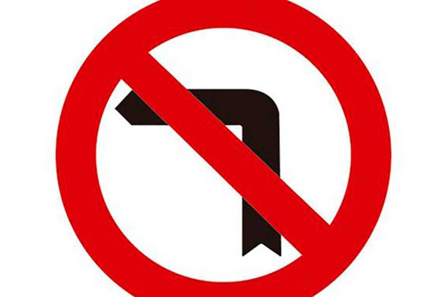 Señal que prohíbe girar a la izquierda