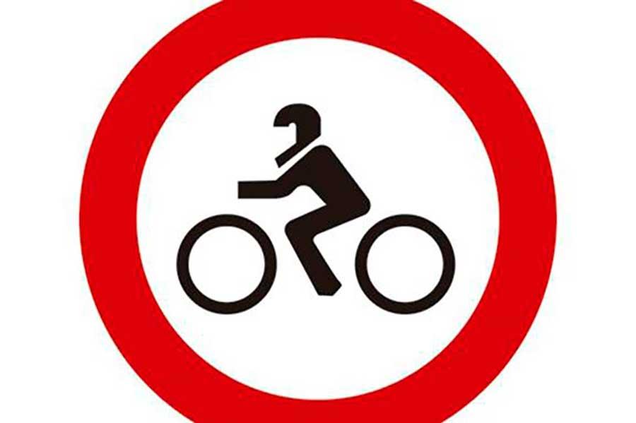 Señal que prohíbe el acceso a motocicletas