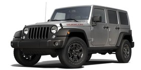 Jeep Wrangler Rubicon X Package, edición limitada