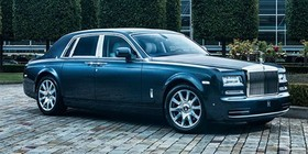 Rolls Royce Phantom Metropolitan Collection: inspirado en Nueva York