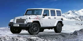 Jeep Wrangler Backcountry, nueva edición limitada