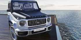 Mercedes-AMG G63 Yachting Edition: todoterreno con olor a mar