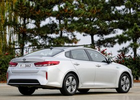 Kia Optima hibrido enchufable