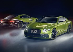 Nuevo Bentley Continental GT Pikes Peak Edition (1)
