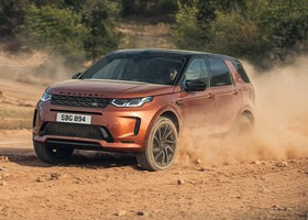 Nuevo Land Rover Discovery Sport 2021 (1)